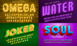 多款式立体字设计模板矢量素材集V24