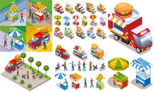 街边美食流动摊贩人物主题矢量素材
