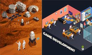 游戏开发与外星探测等创意矢量素材