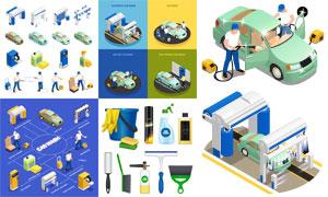 洗车用设备与物品等距模型矢量素材