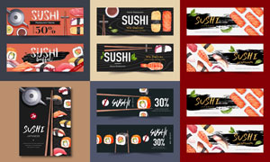 水彩刺身与寿司等BANNER矢量素材
