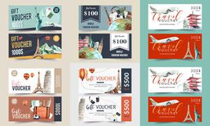 环球旅游主题水彩风礼品券矢量素材