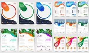 配色丰富的多用途彩页模板矢量素材
