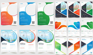 多用途宣传单设计模板主题矢量素材