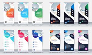 多种用途展架版式设计模板矢量素材
