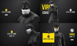 疫情戴口罩的人物雕塑创意矢量素材