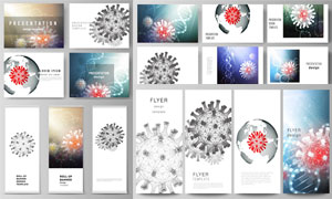 新冠病毒主题画册单页展架矢量素材