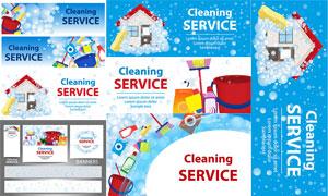 家政清洁服务主题创意设计矢量素材