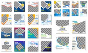 旅游产品促销广告模板矢量素材集V1