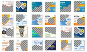 旅游产品促销广告模板矢量素材集V3