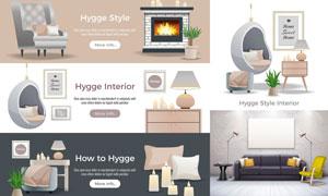 沙发与壁炉台灯等室内装饰矢量素材