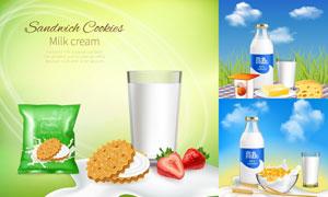 饼干与牛奶乳制品主题广告矢量素材