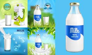 青草绿叶与牛奶包装盒主题矢量素材