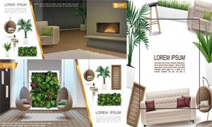 沙发绿植吊椅室内装饰主题矢量素材