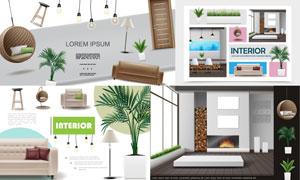 灯泡吊椅与沙发等家具装饰矢量素材