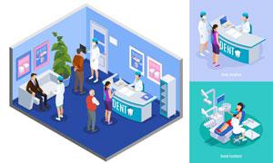 医院医护人物与患者等创意矢量素材