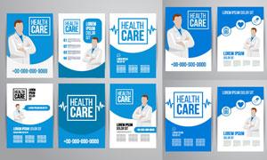 蓝白配色的扁平化医疗单页矢量素材
