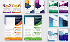 企业业务等多用途宣传单页矢量素材