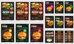 餐饮菜单与推荐美食等设计矢量素材