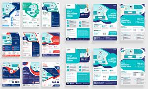 多种版式的医疗宣传单模板矢量素材