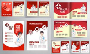 医药医疗关爱健康宣传单页矢量素材