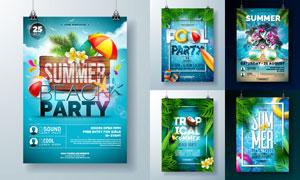 夏日音乐派对海报设计模板矢量素材