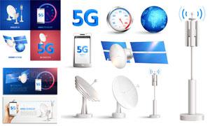 5G通訊信號發射與BANNER矢量素材