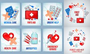 医疗健康与急救药品等主题矢量素材