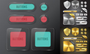 玻璃与金属质感网页按钮等矢量素材