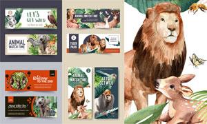 猩猩大象与狮子等水彩动物矢量素材