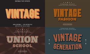 多款式立体字设计模板矢量素材集V79