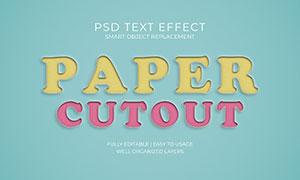 纸张剪裁效果立体字模板设计源文件