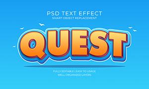 凸起透视效果立体字设计模板源文件
