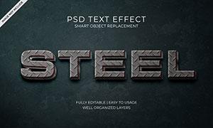 钢筋金属质感立体字模板设计源文件