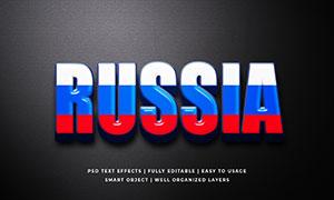 俄罗斯国旗图案立体字设计模板素材