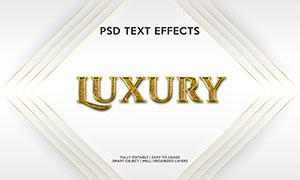 描边样式金色文字设计模板分层素材