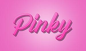 浮雕样式粉色立体字模板设计源文件