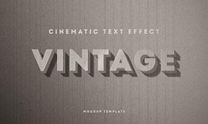 豎紋圖案裝飾的懷舊風格立體字模板