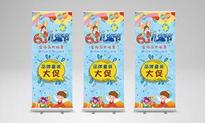 61儿童节品牌童装促销展架PSD素材