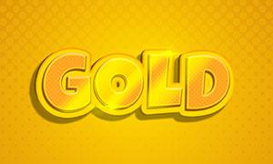 波点装饰金色立体字设计模板源文件