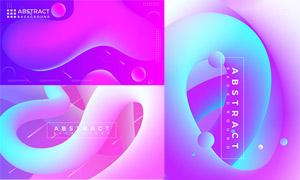 立体创意抽象曲线元素背景矢量素材