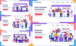 商务职场人物与统计图等创意矢量图