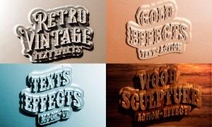 雕刻特效3D立体字设计PS动作