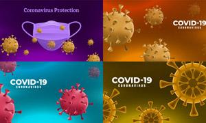 口罩防护与病毒细胞背景灯矢量素材