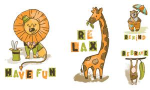 水彩手繪獅子長頸鹿等插畫矢量素材