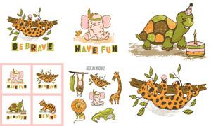鳄鱼大象与花豹等卡通动物矢量素材
