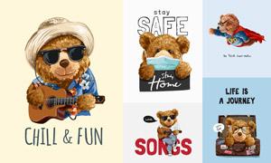 彈吉他的玩具熊等創意設計矢量素材