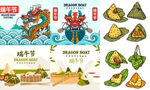 水纹龙舟与粽子等端午节日矢量素材