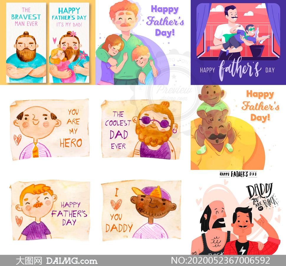 卡通插画创意设计父亲节主题矢量图