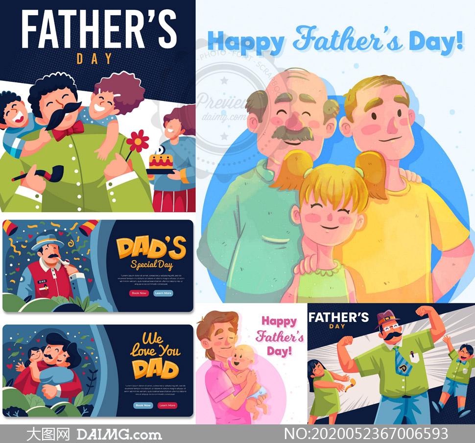 父爱如山父亲节主题插画创意矢量图